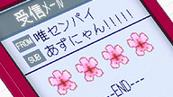 keion0901_11.jpg