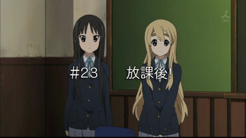 keion0901_next.jpg