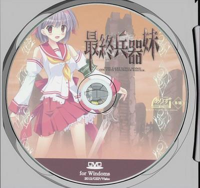 oreimo1212_dvd.jpg