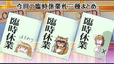 arashi1214_fuda.jpg