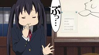 keion0804_4.jpg