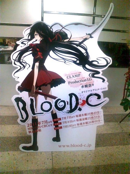 blood_c_top.jpg