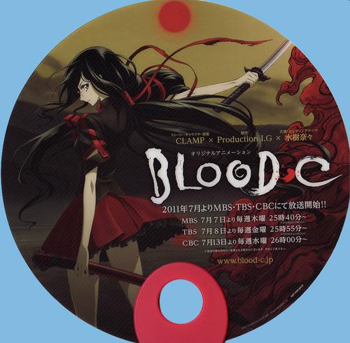 blood_uchiwa.jpg