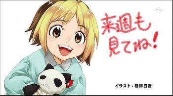 hanamaru0208_edcard.jpg