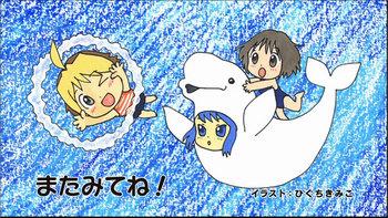 hanamaru0215_edcard.jpg