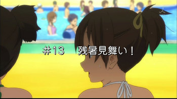 keion0623_next.jpg
