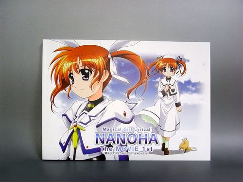 nanohapanfu1.jpg