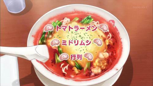 ramen0125_yokoku.jpg